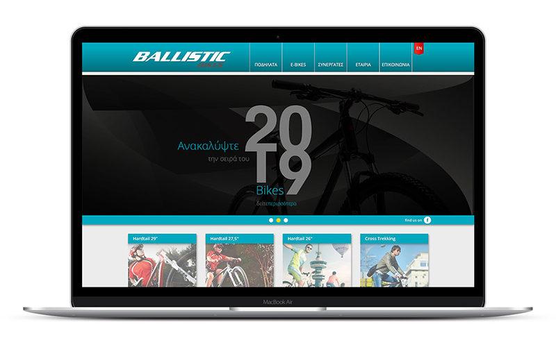 Ballistic Bikes - Κατασκευή ιστοσελίδας