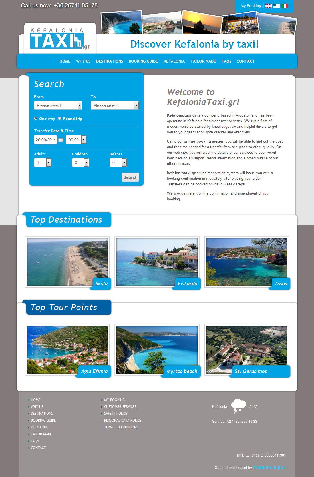 Kefalonia Taxi - Σχεδιασμός & Κατασκευή Ιστοσελίδας