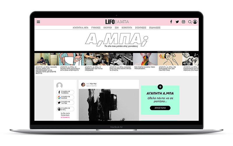 Α,μπα - Κατασκευή Ιστοσελίδας