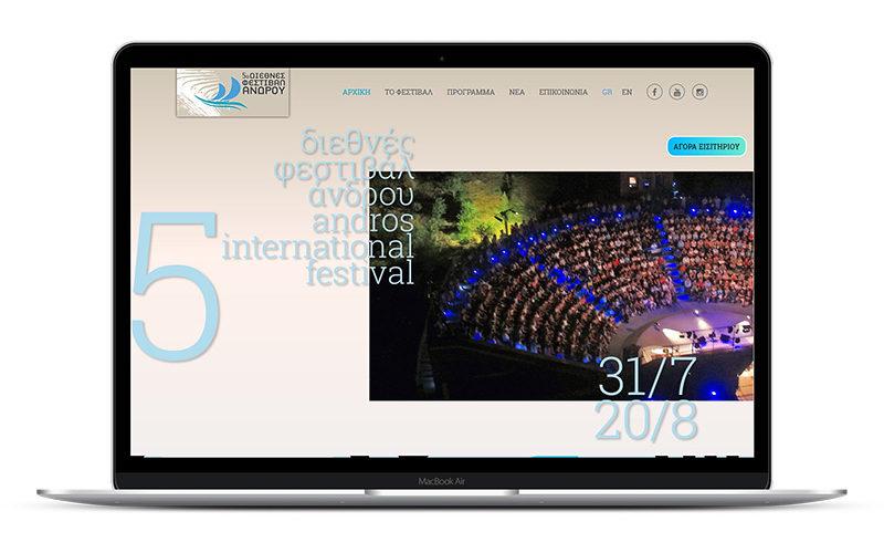 Διεθνές Φεστιβάλ Άνδρου - Κατασκευή ιστοσελίδας