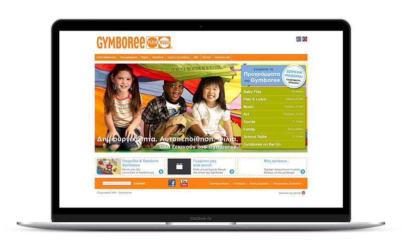Gymboree Play&Music - Σχεδιασμός και κατασκευή ιστοσελίδας