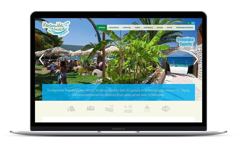 Camping Karavomilos - Σχεδιασμός & Κατασκευή Ιστοσελίδας